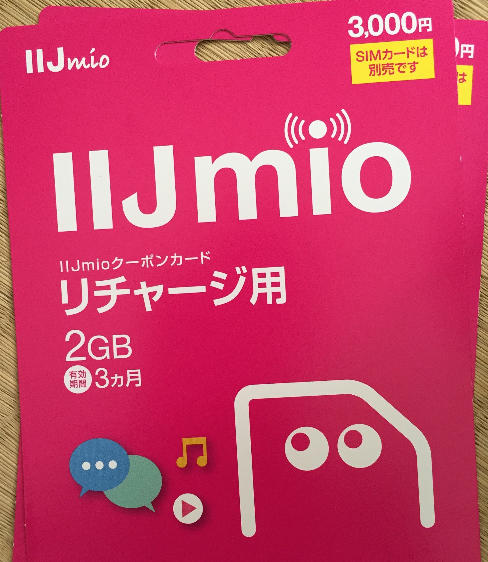 How To Internet In Japan Justin Searls Medium Voucher 3 1gb These Cards Have A Scratch Off Coupon Code On The Back Which Can Be Used At Iijmio Support Site Keep Mind That Lawson Will Probably Decline