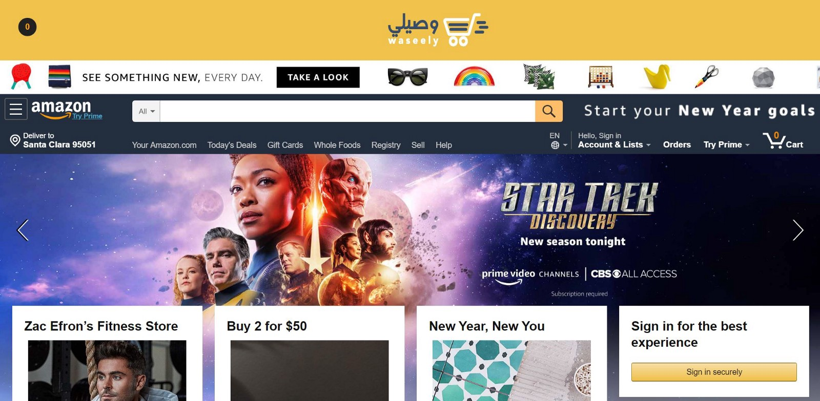 This Startup is Trying to be Iraq's Gateway to Online Shopping