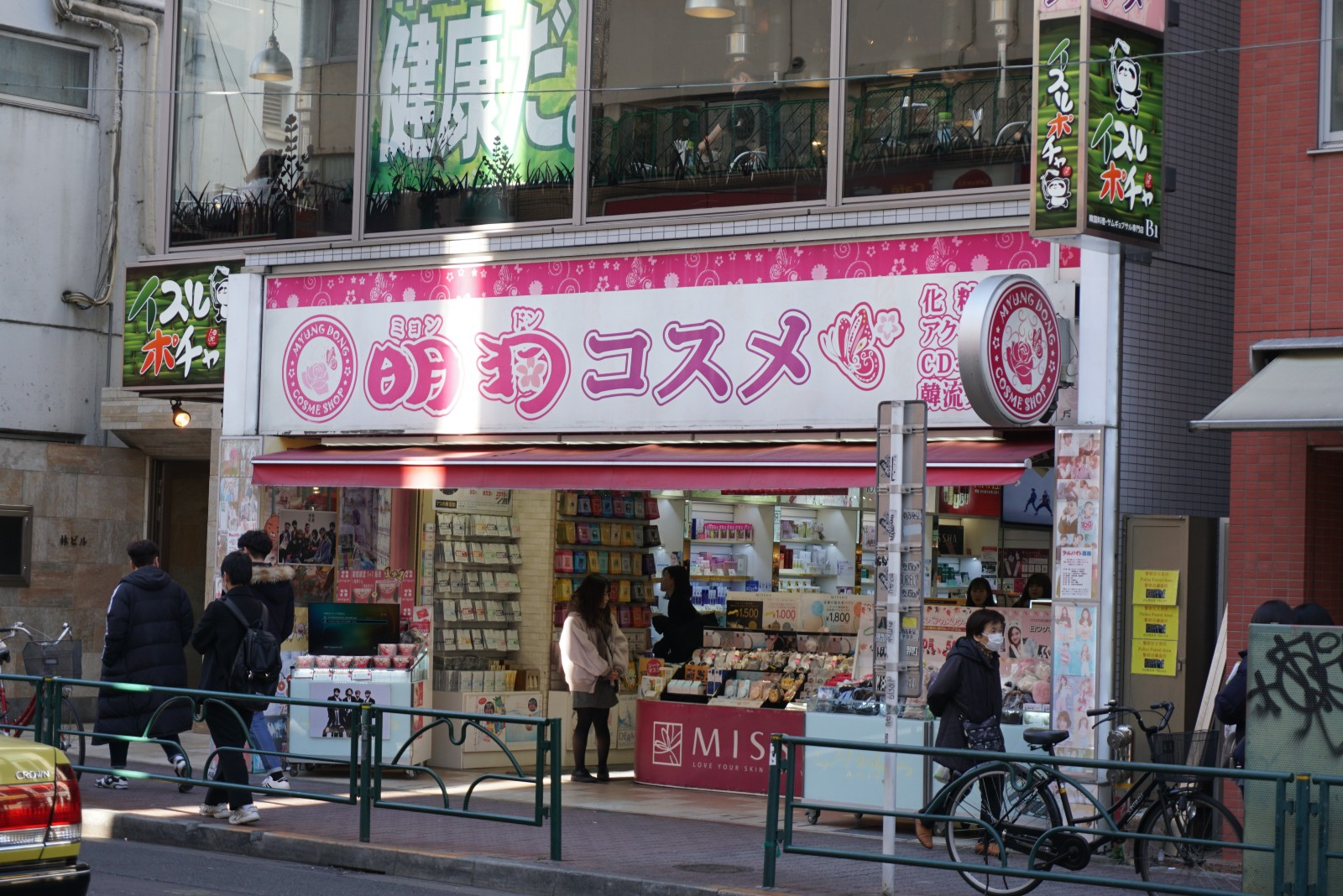 6d66f92eb8 In Japan, Korean beauty products including makeup and skin care are as  common as Japanese products today, and you can shop them at many stores and  online ...
