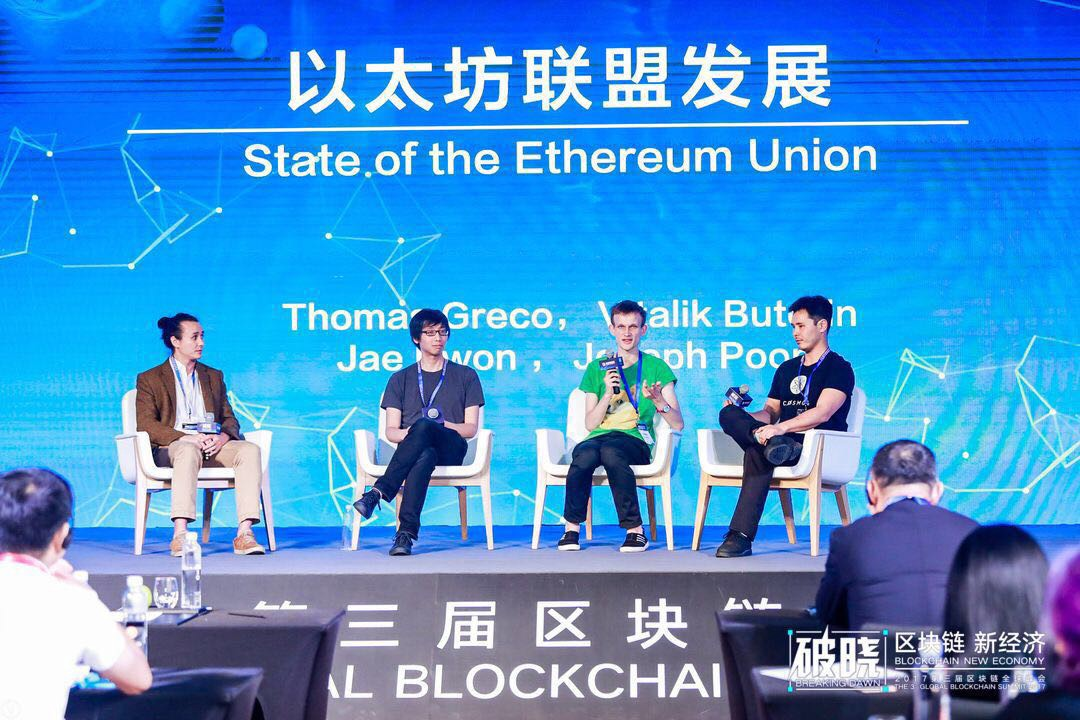The shanghai accord ethereum scaling agreement via cosmos at as of september 15 the shanghai accord is agreed as follows platinumwayz