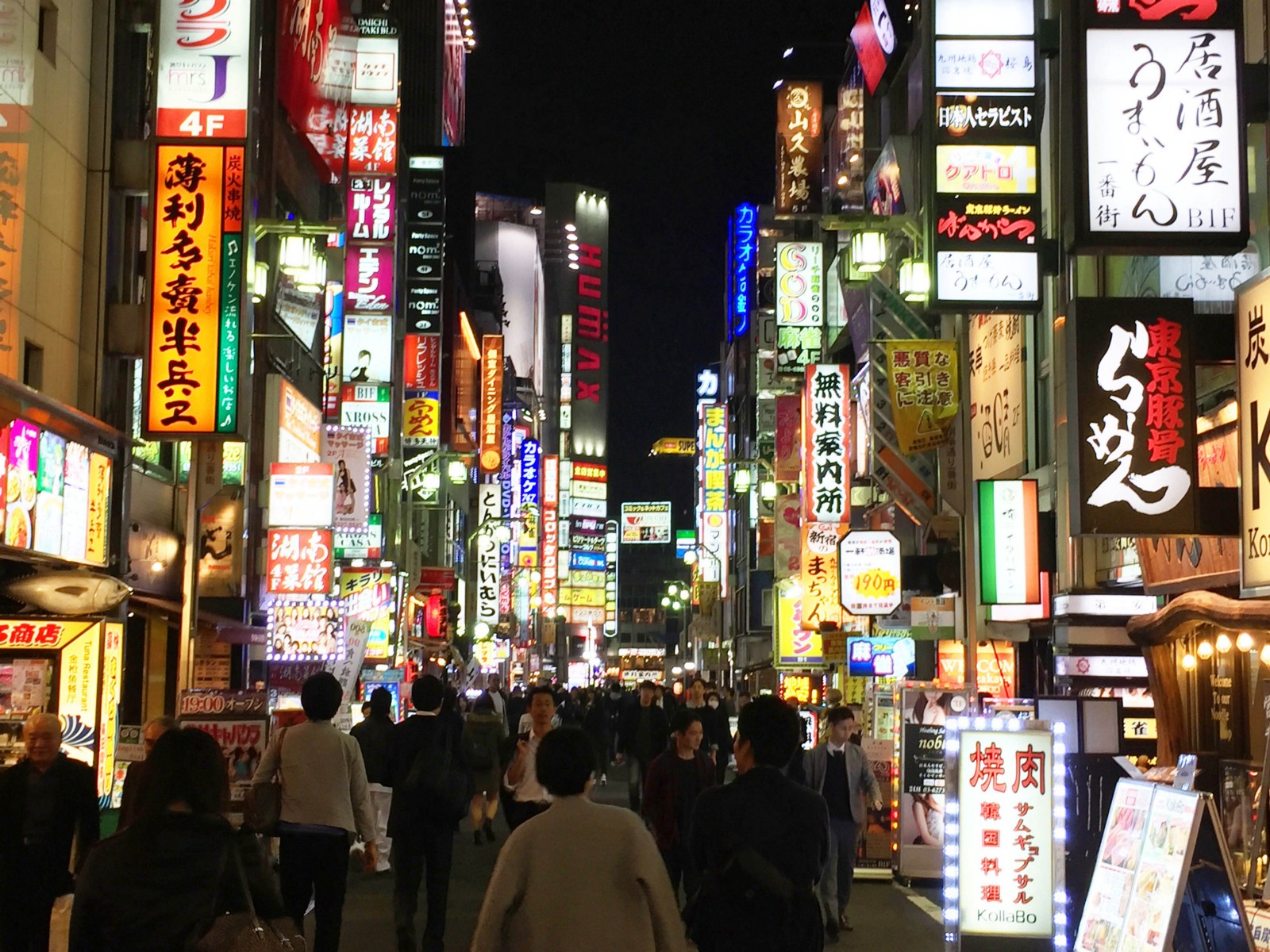 Ultimate Guide Of Shinjuku S Red Light District Kabukicho