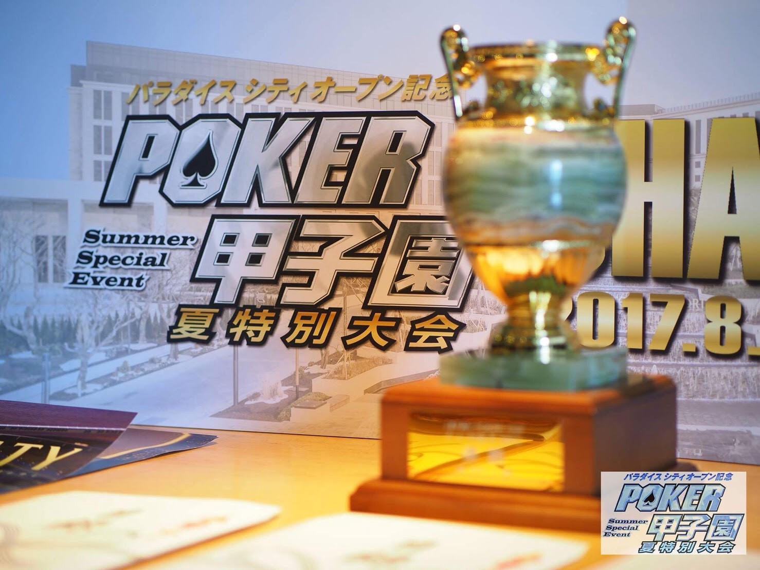 Sponsoring the Japan Poker Cup CoinPoker