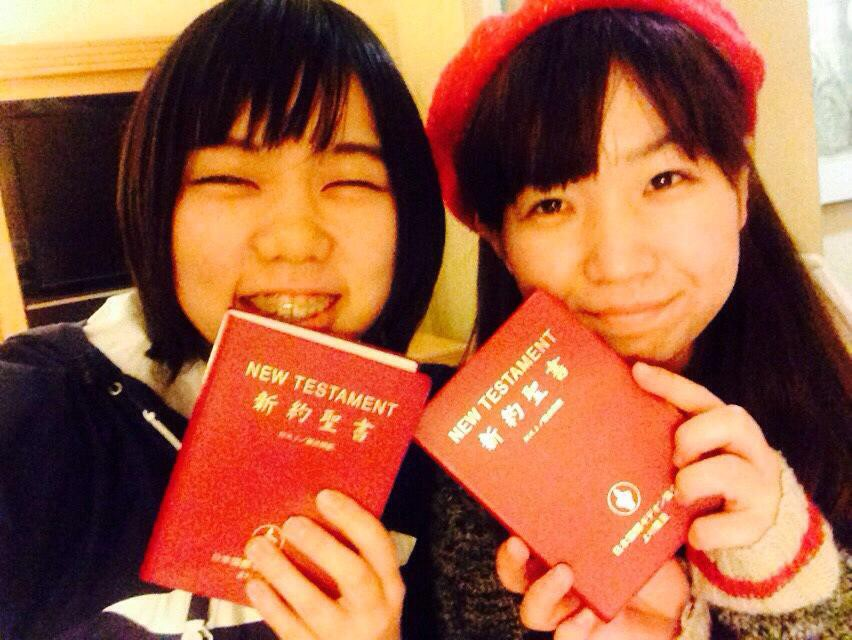 Japanese people images galleries with for Friend in japanese