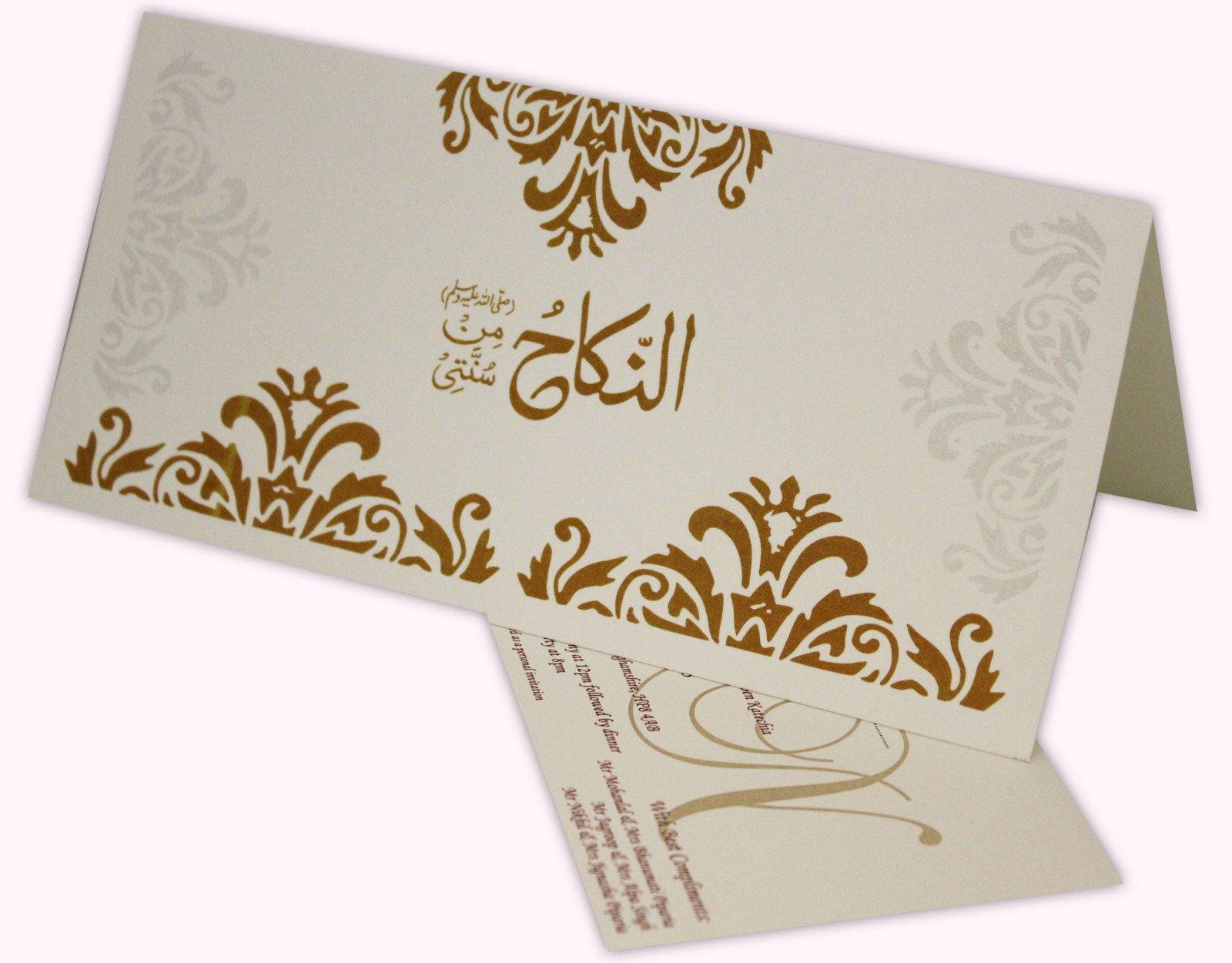 Special Features Of The Wordings Of Islamic Wedding Invitation Cards