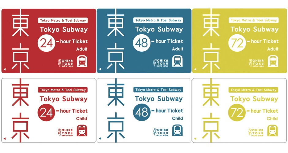 Image result for tokyo metro pass