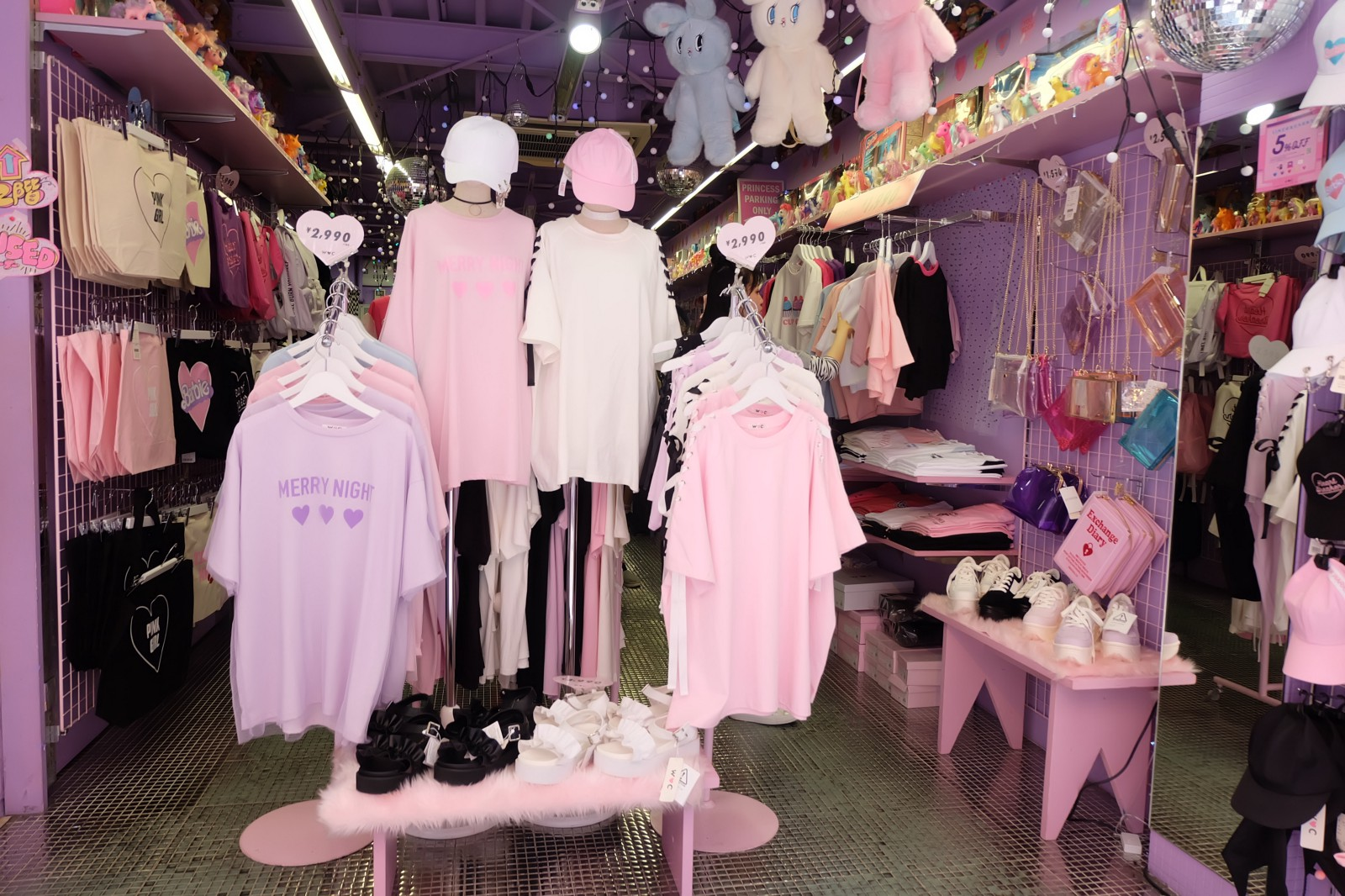 Harajuku Shopping Guide  10 Best Shops in Harajuku – Japan Travel ... 1fd628c60