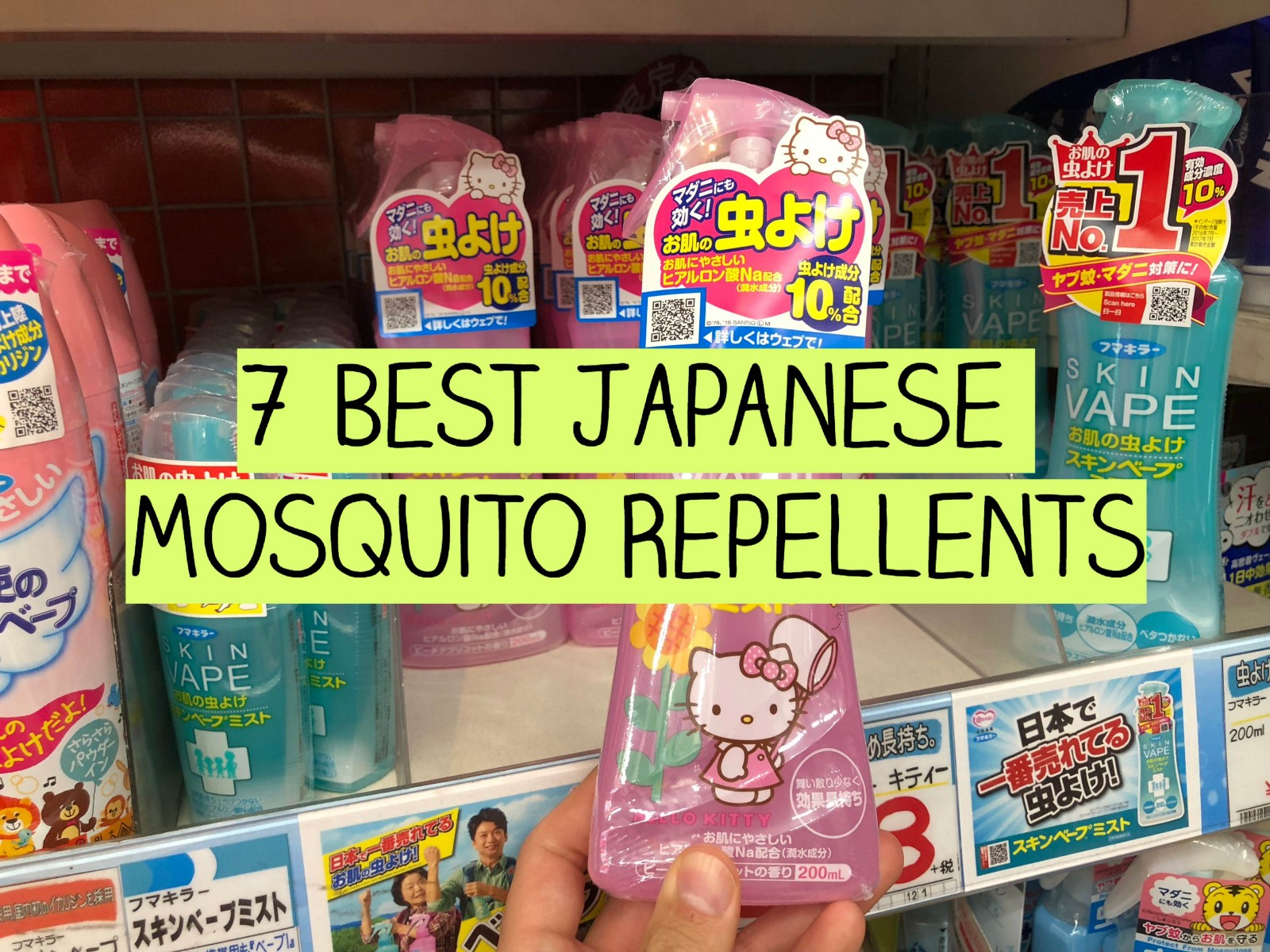 035de3a3623 ... of person who always gets bitten by mosquitos and other bugs  Itchy bug  bites are one of the most troubling issue in summer or hot-humid areas.  Japan in ...