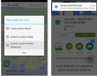 Fake gps ios joystick   15+ Best Fake GPS Apps For Android
