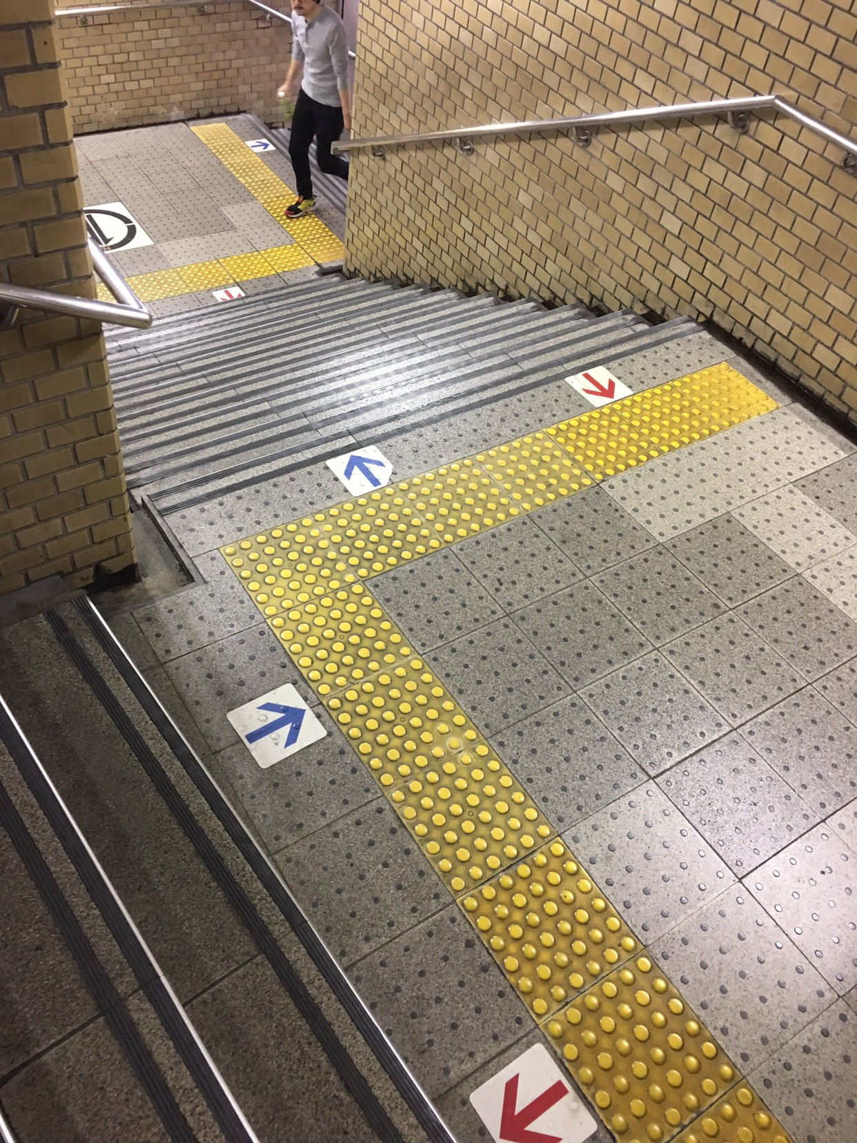 What Tokyo's metro taught me about progressive disclosure