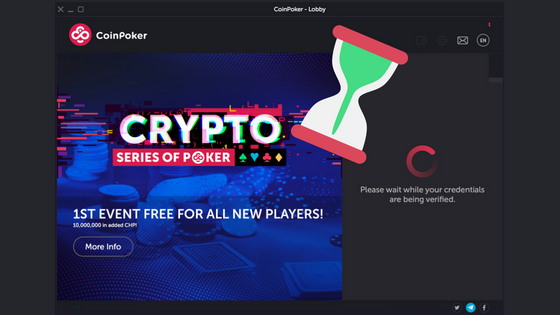 Guide to Getting Started on CoinPoker Step 12