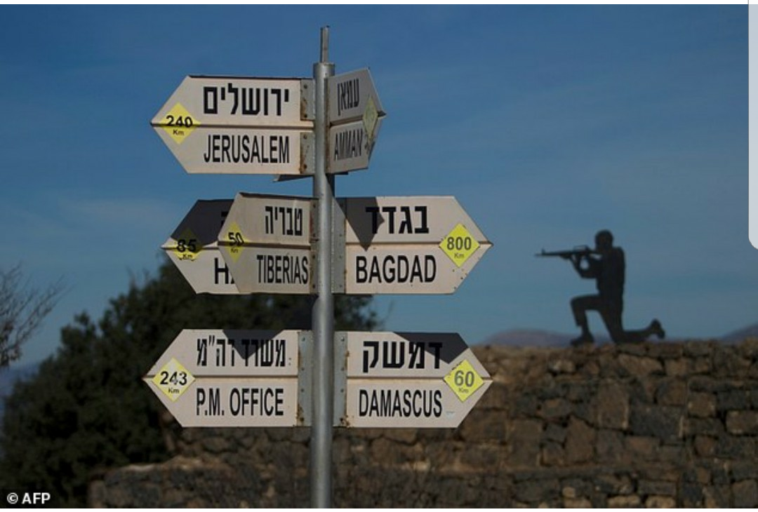SHENANIGANS IN THE GOLANHEIGHTS