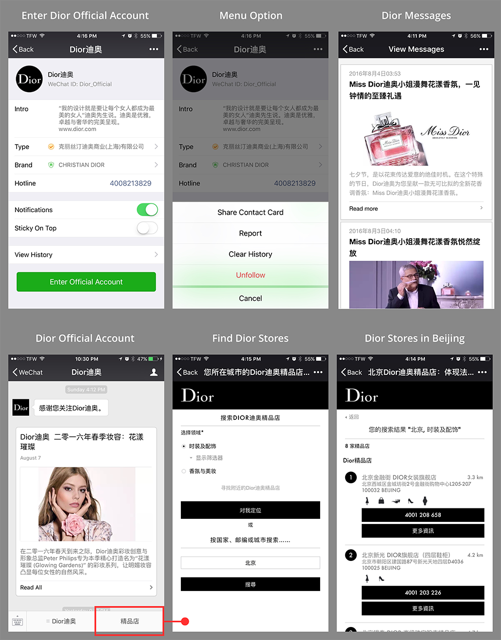 Everything you ever wanted to know about wechat ux collective according to tmogroupia this is the first time that top end bags have been sold through wechat dior is the first to make its top end product available reheart Choice Image