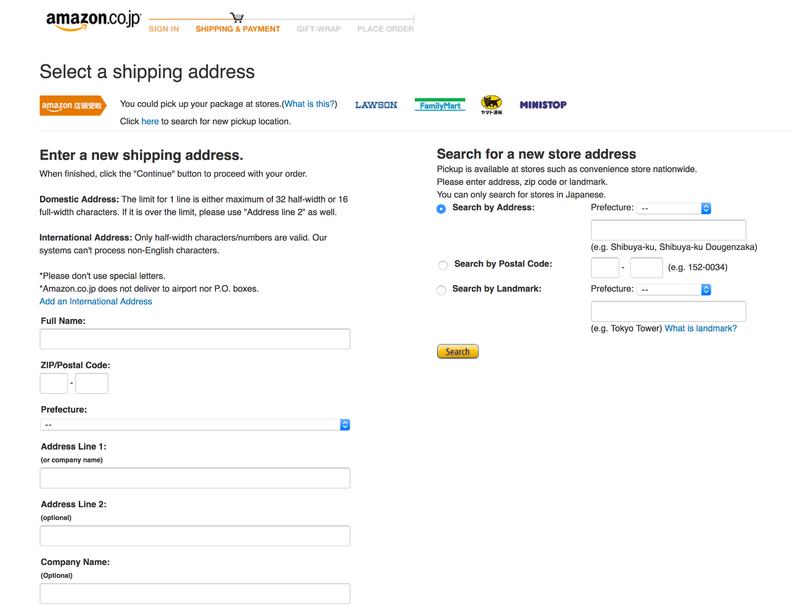 And The jp Amazon s Japan Shop co Tenso Using com From U