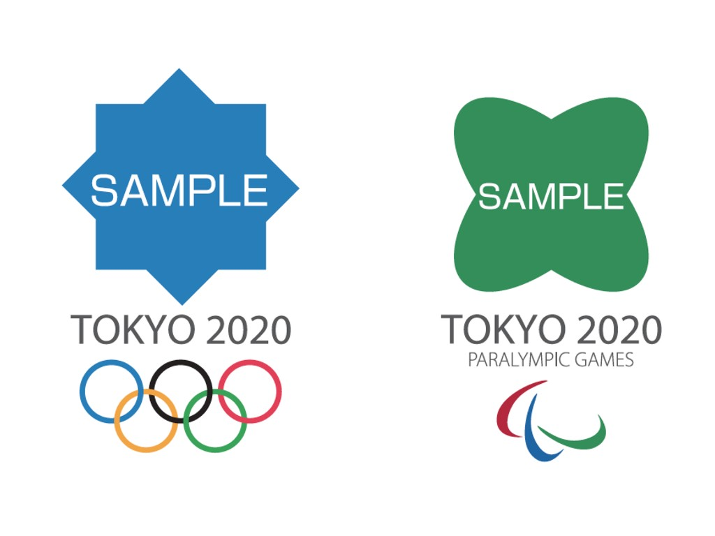 Why we should really be concerned about the visual identity for here is one of the two templates provided to the public for the tokyo olympic identity competition which launched yesterday buycottarizona