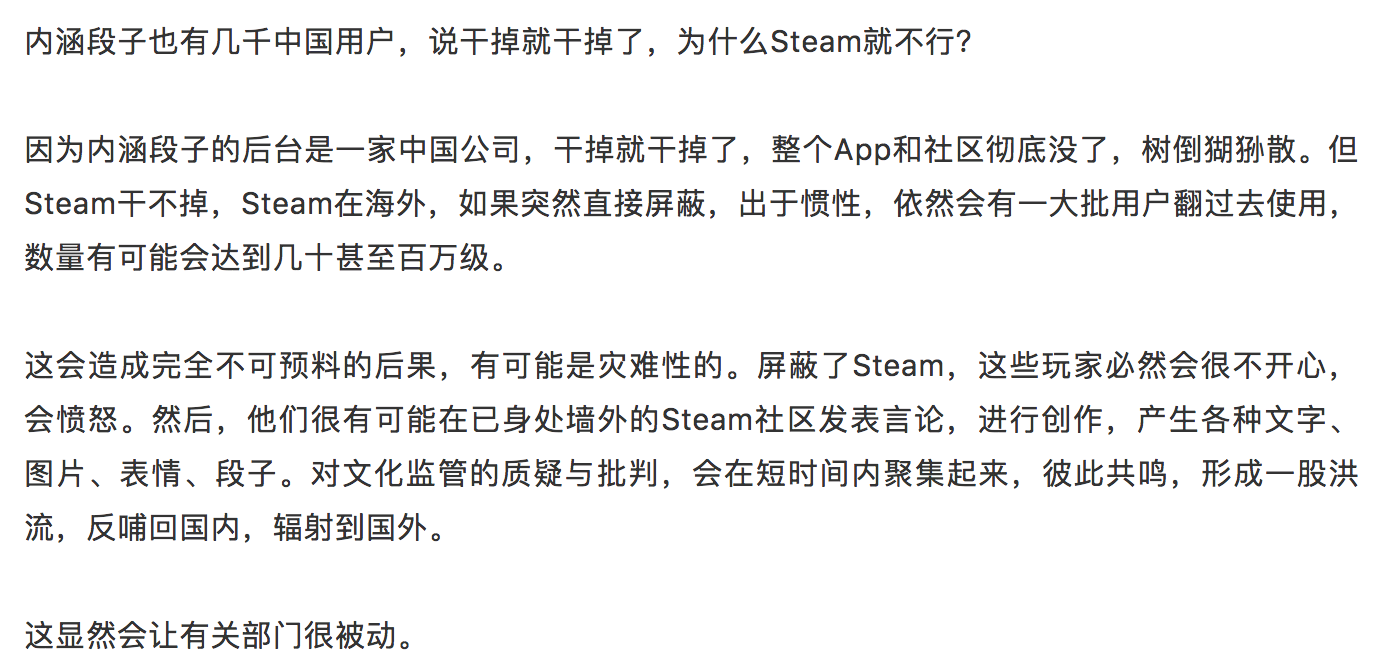 14 Gaming Platform Steam Rolls Into China Magpie Digest Medium Wallet 12k From Wechat Blogger Yeah Youre All Industry Insiders Neihan Duanzi A Popular Chinese Humor Site Run By New Tech Giant