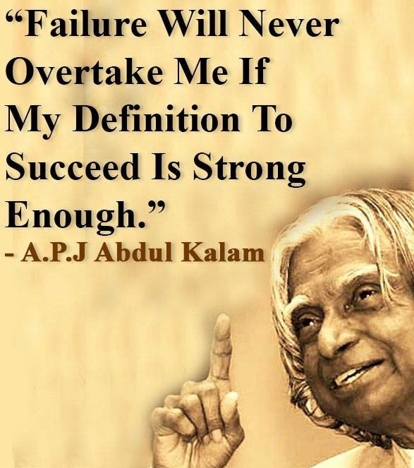 10 Quotes From A P J Abdul Kalam That Can Change Your Life