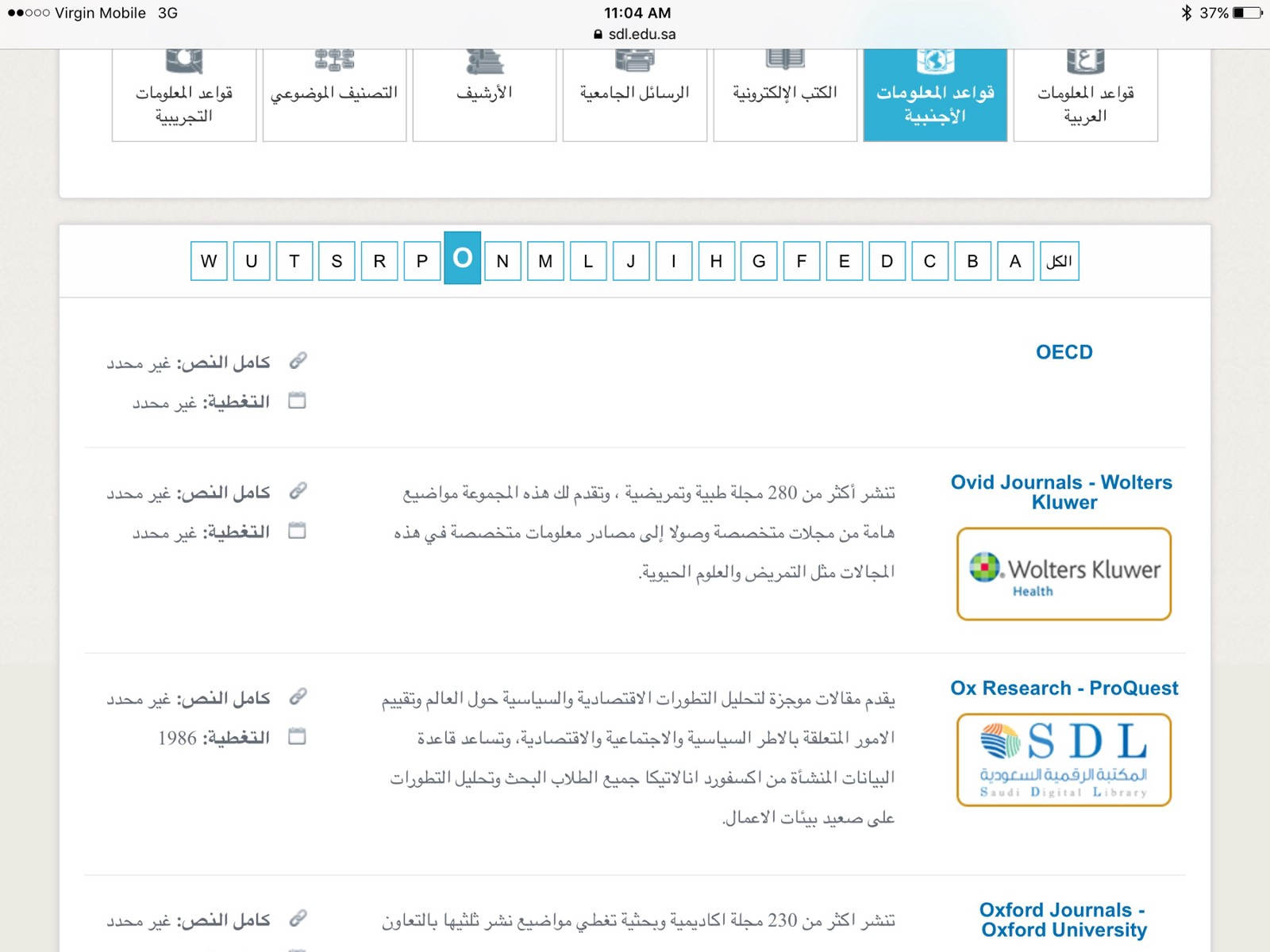 SDL (Saudi Digital Library ) – Muath Alghamdi – Medium