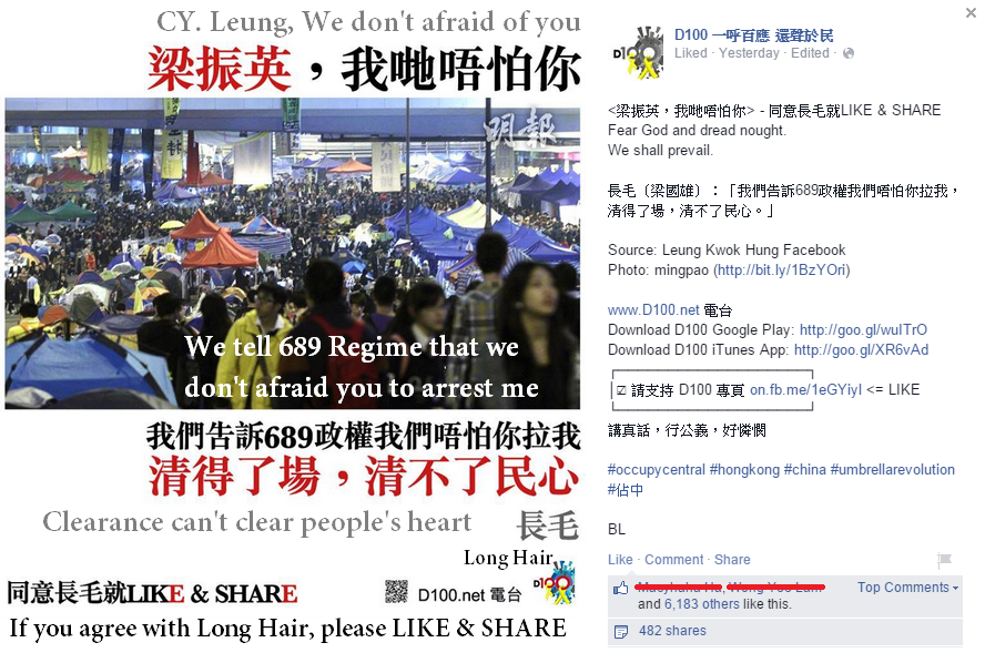 Social Medias Role In Hong Kongs Occupy Central Lam Tsz Ching