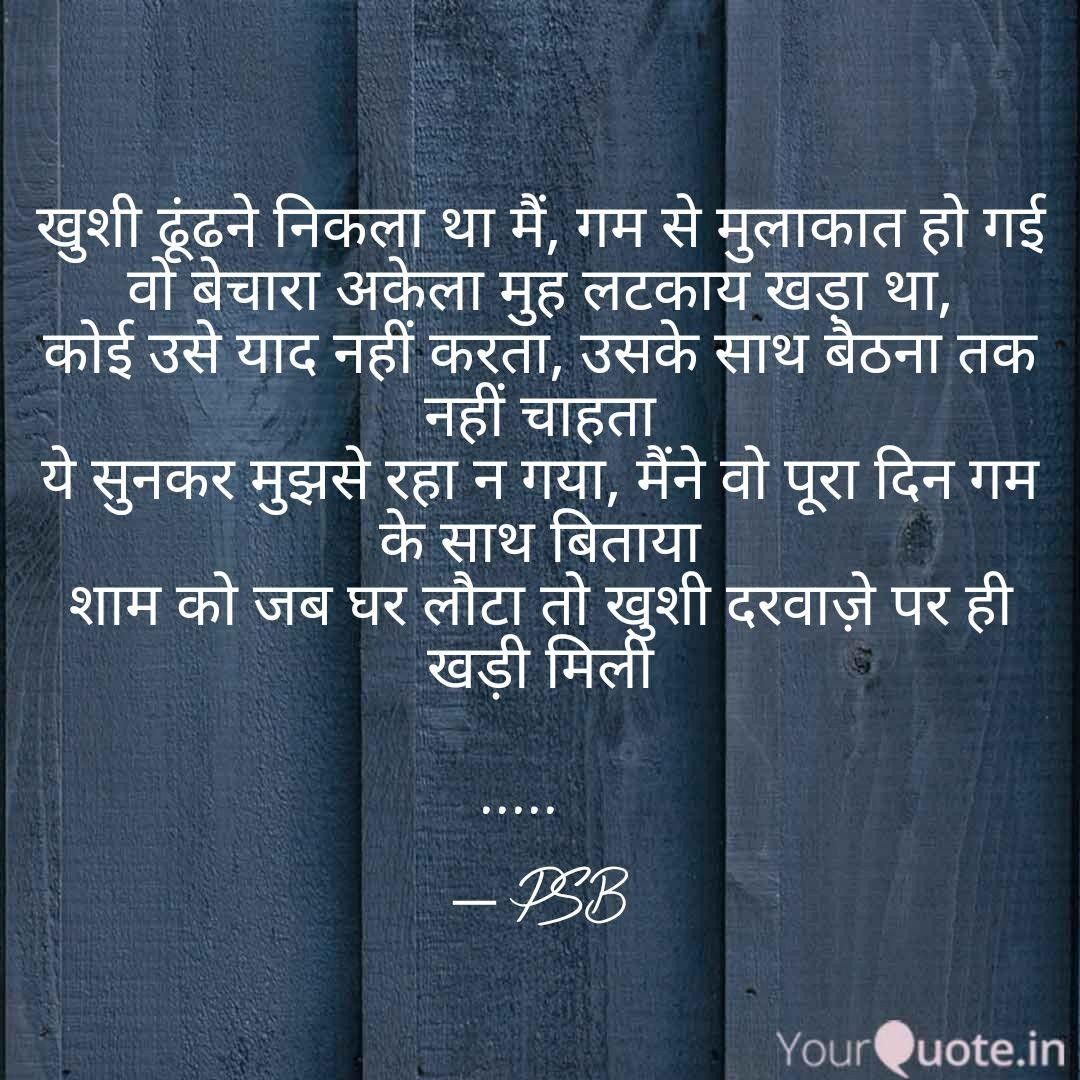 Writers Quotes Meet Prerna Satija Who Writes Codes And Quotes  Yourquote Stories