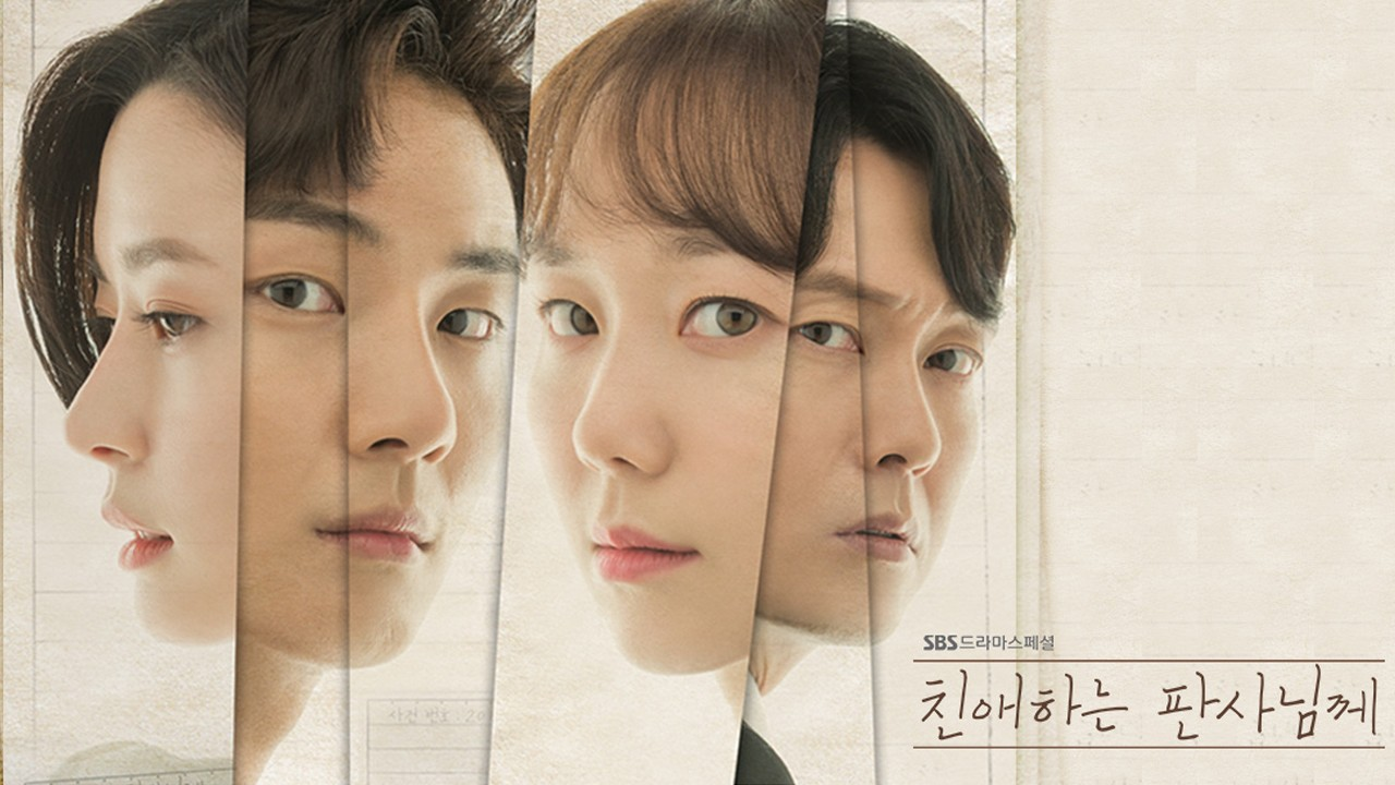 Your Honor 2018 Ep 3 (Eng Sub). Go to the profile of Watch Asian Drama  Series