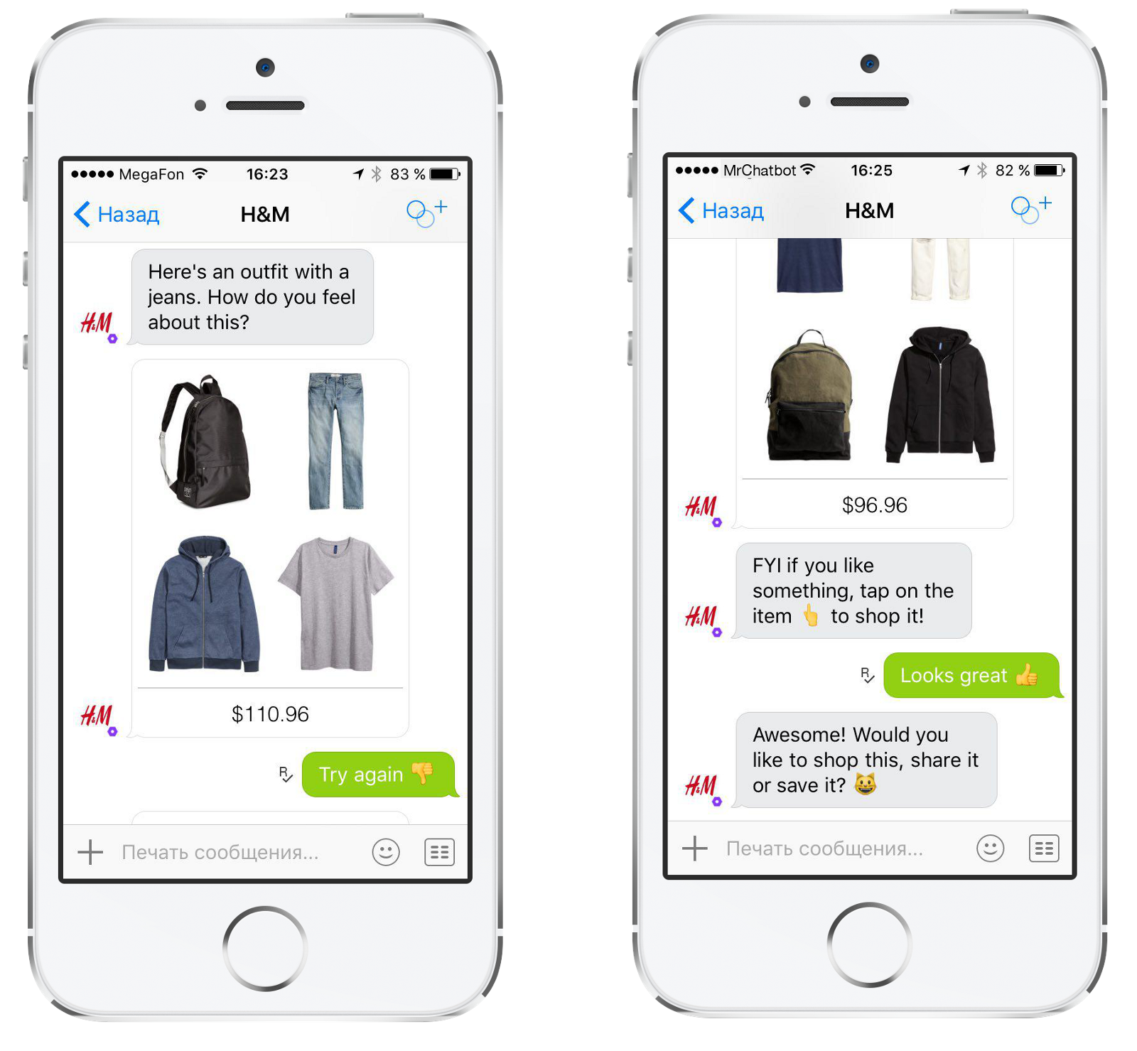 shopping in messengers may 2016 chatbots magazine