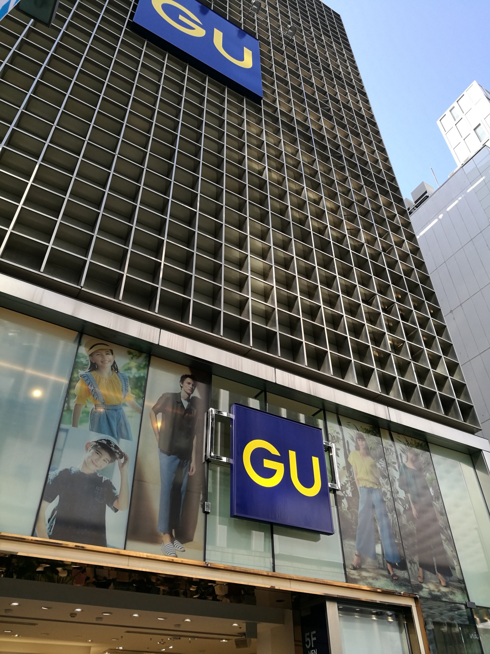 Image result for gu ginza