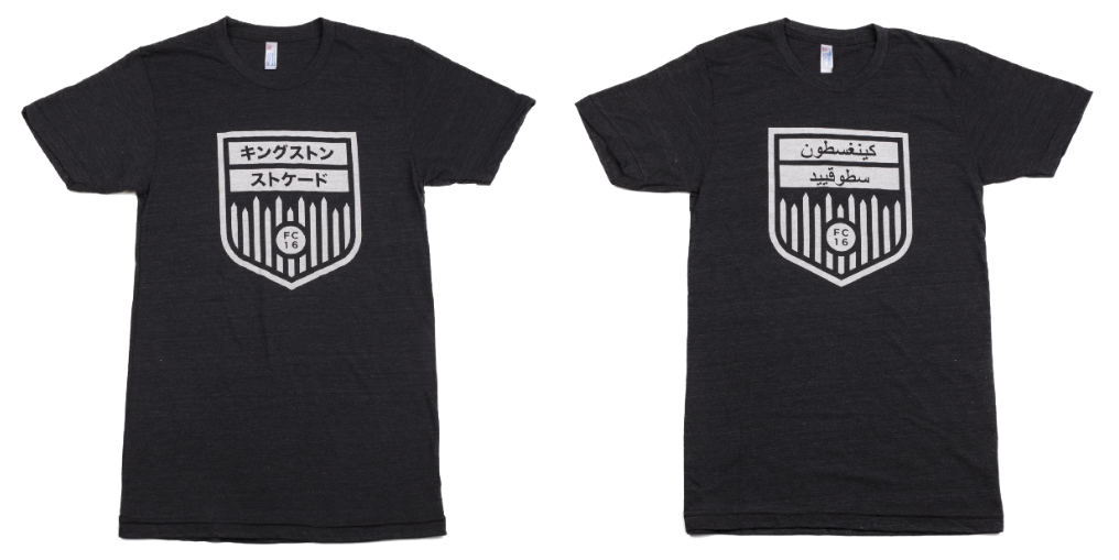 """fa0ed37a827 All proceeds from our these """"International Edition"""" tees goes towards  funding our Youth Academy efforts."""