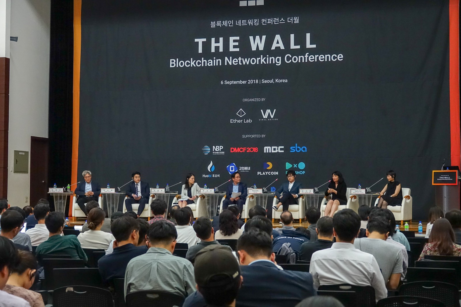 """FansTime Invited to """"The Wall"""" Blockchain Conference at the"""