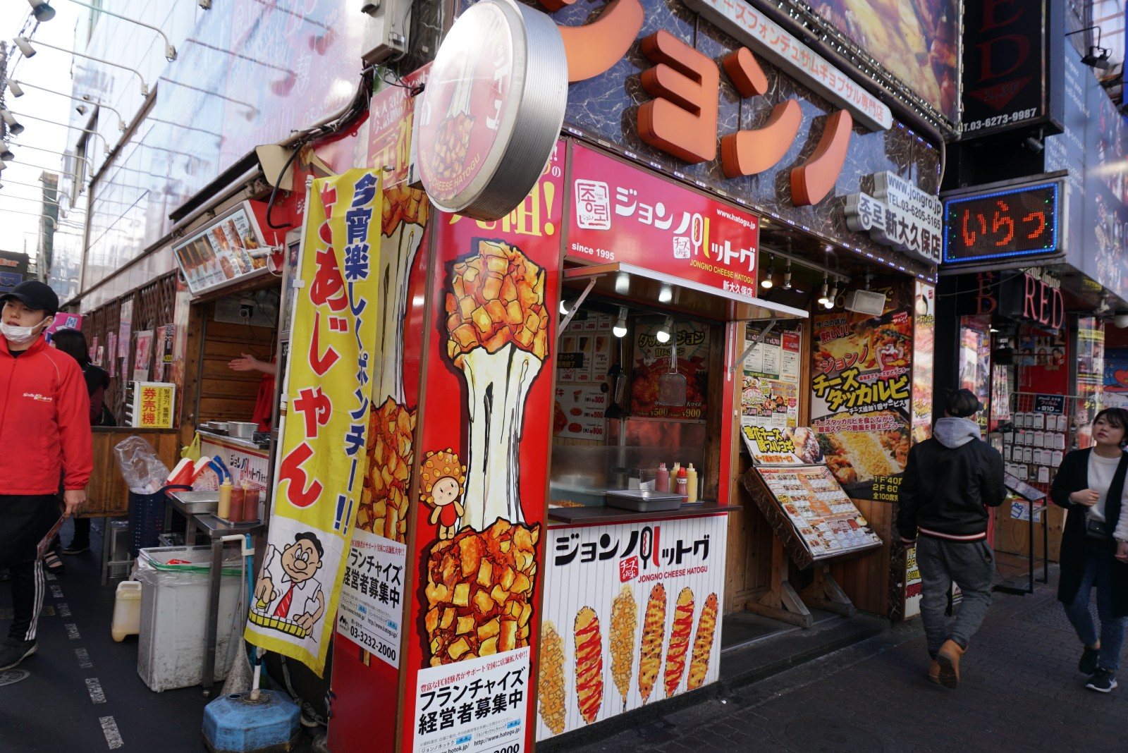 1ea490a6db You can enjoy many kinds of Korean food in restaurants, but also on the  streets of the Korean Town.