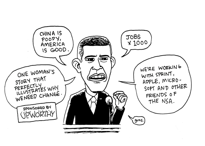 Instant State of the Union Comics