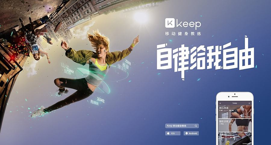 Image result for keep app fitness