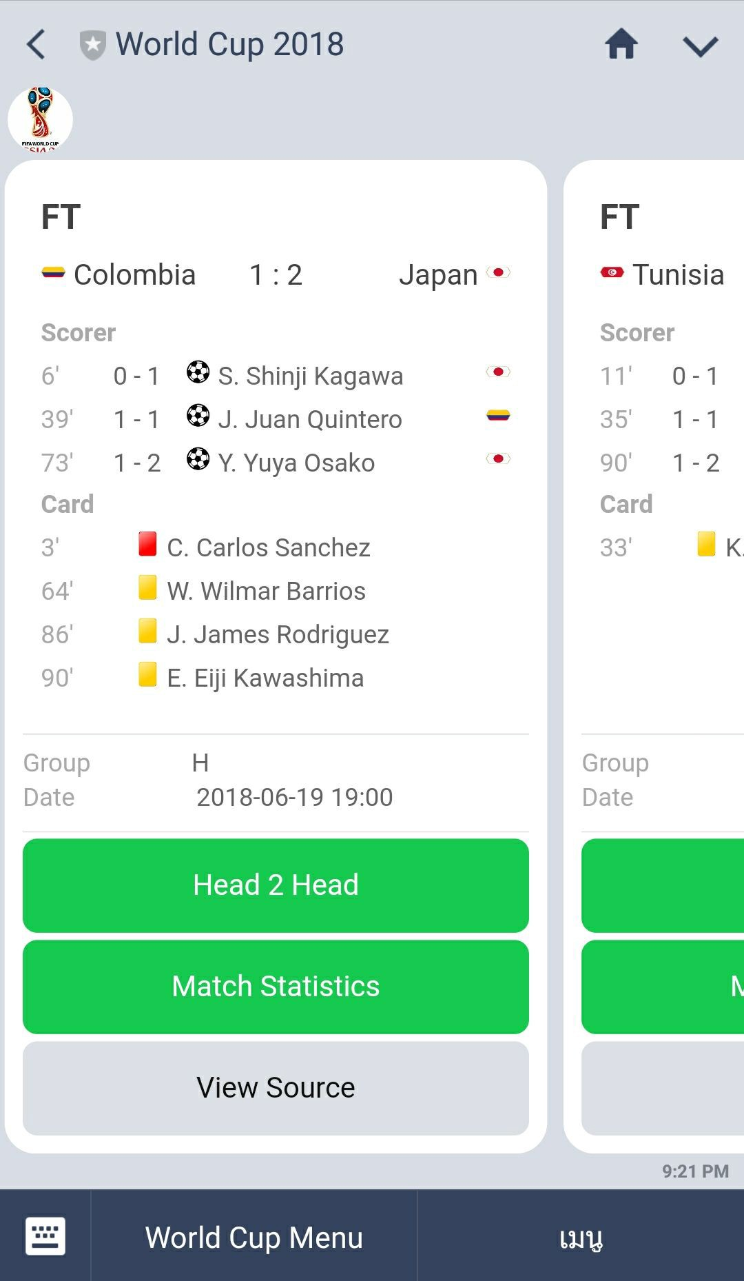 Using Flex Message To Create World Cup Line Bot Line Developers