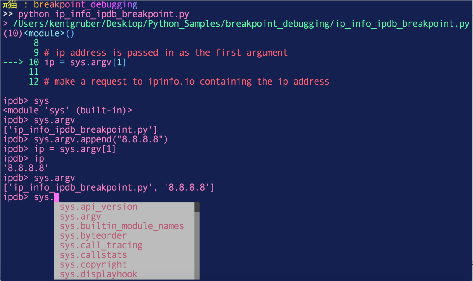 Python sys. Argv tutorial | command line arguments example.