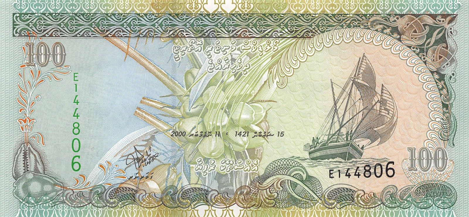 most beautiful money in the world