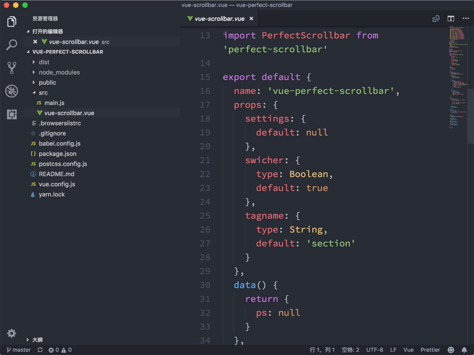 best vscode theme for react