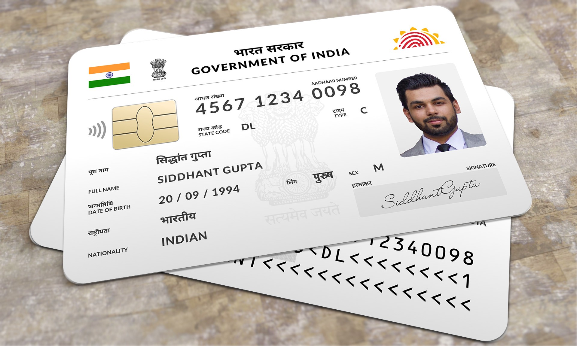 The aadhaar card indian id concept gupta siddhant reheart Images