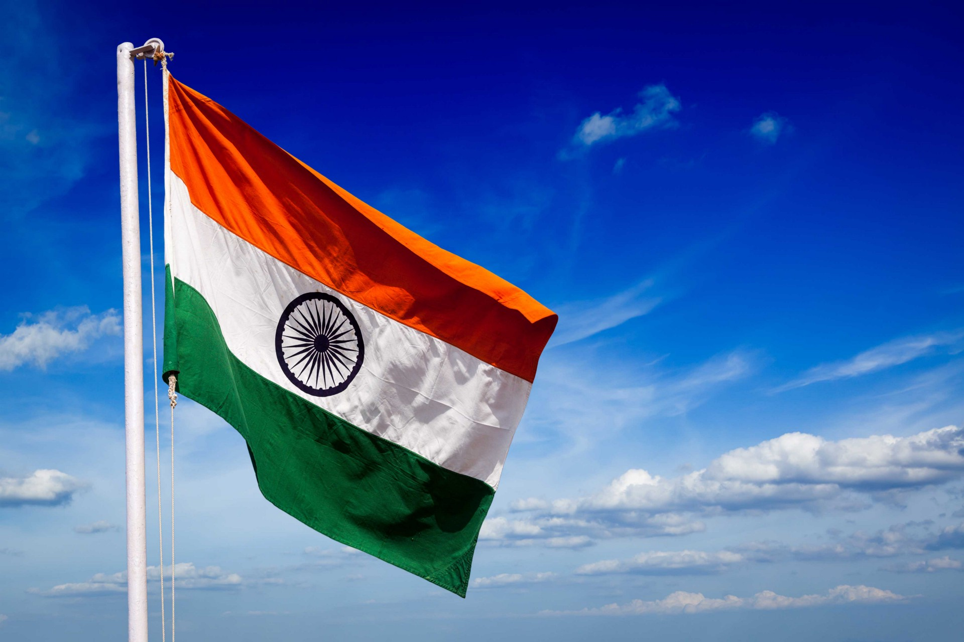Reasons To Respect The National Tricolor My Eager Mind Medium