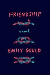 Emily Gould friendship