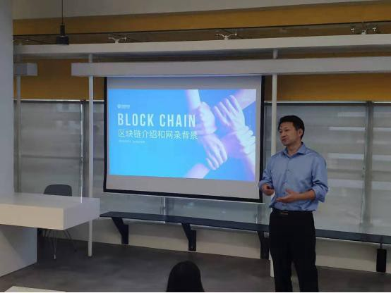 Jack Lu Speaks at the Inaugural Ceremony of the Wanchain East Office