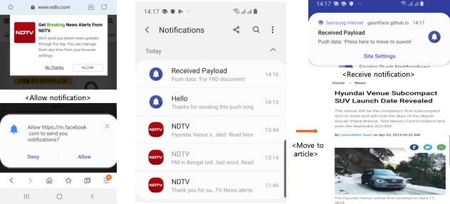 Our new push notifications management UI