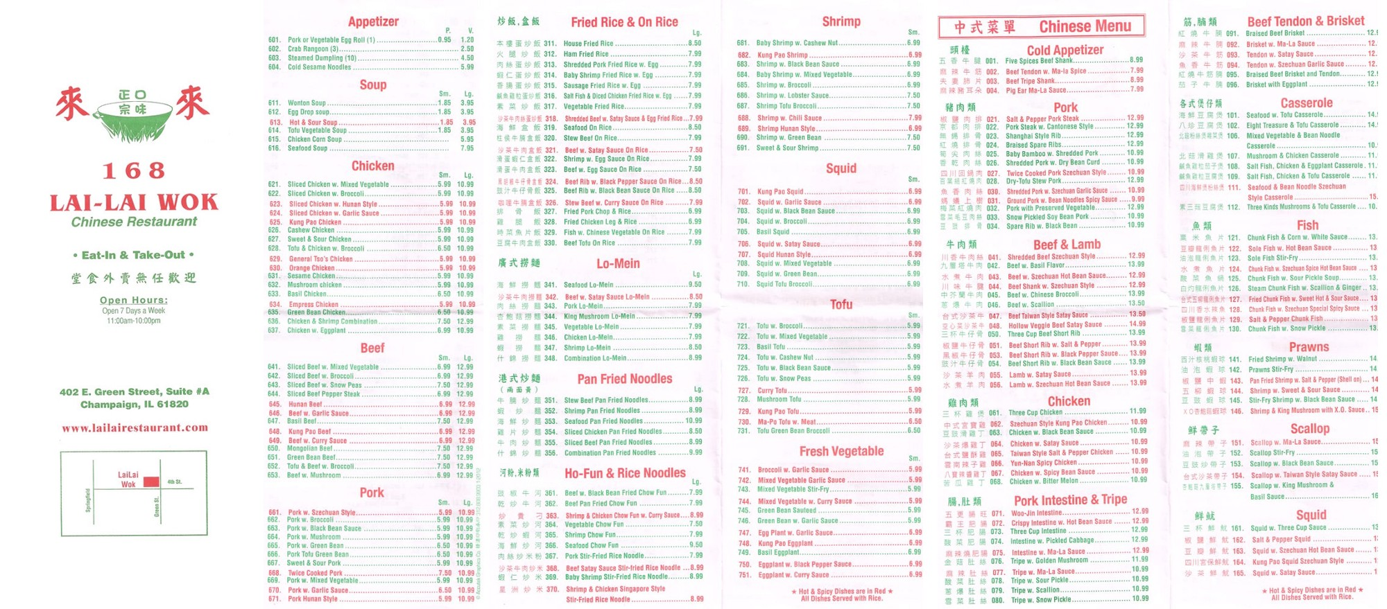 here s what chinese takeout menus can teach us about immigration