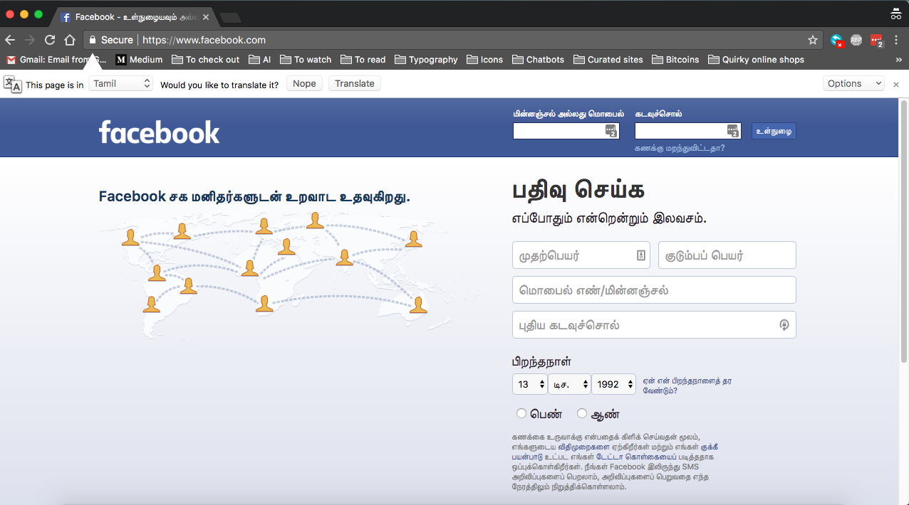 What to do when Facebook's homepage looks like gibberish?