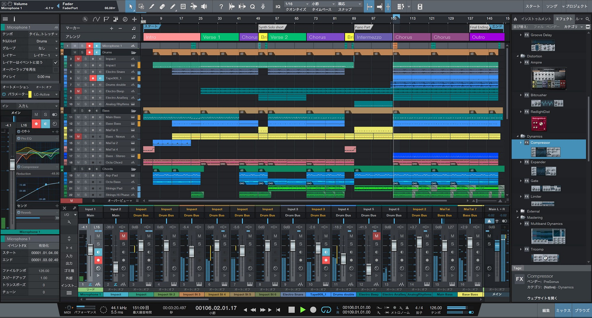 why i moved from ableton live to presonus studio one. Black Bedroom Furniture Sets. Home Design Ideas