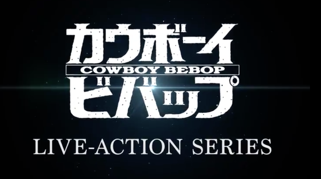 Cowboy Bebop Is Hollywood's Best Chance at Doing Anime Right