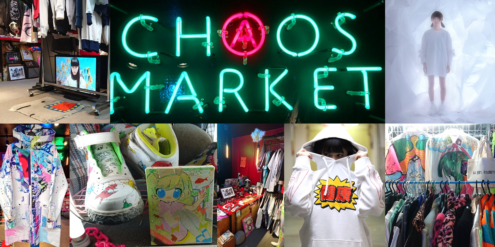 Japanese Street Fashion 2017 15 Things You Need To Know How Update Your Outlets Step By Pics Young House Love Chaos Market At Nakano Broadway
