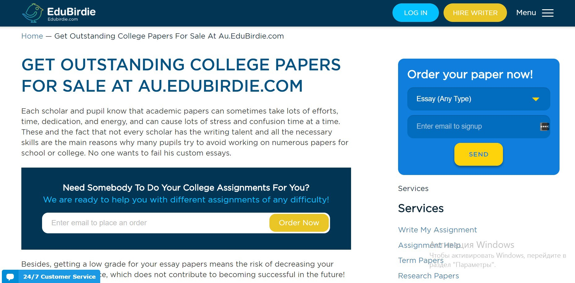 Receive A For College Paper  Edubirdie Au  Medium You Ask Httpsauedubirdiecomcollegepapers To Write Your College Paper  And It Is Ready In A Couple Of Hours