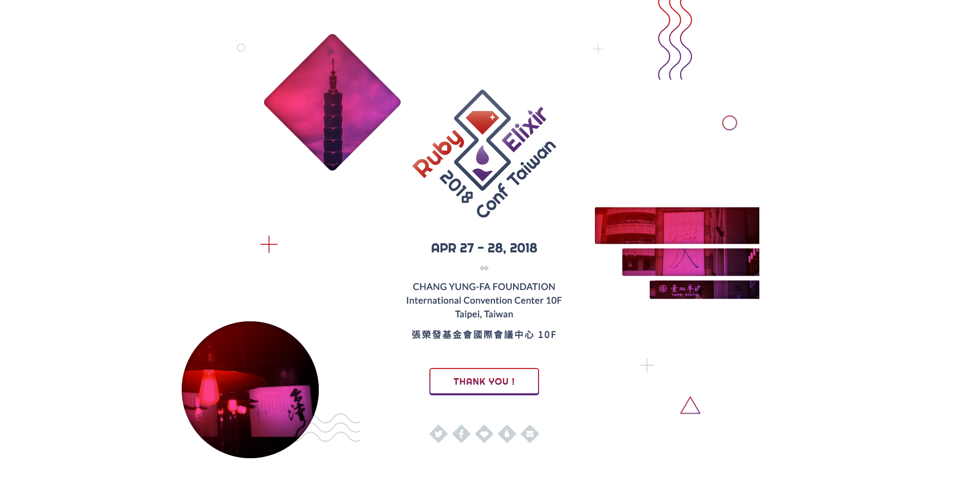 Ruby x Elixir Conf Taiwan 2018 Official Website