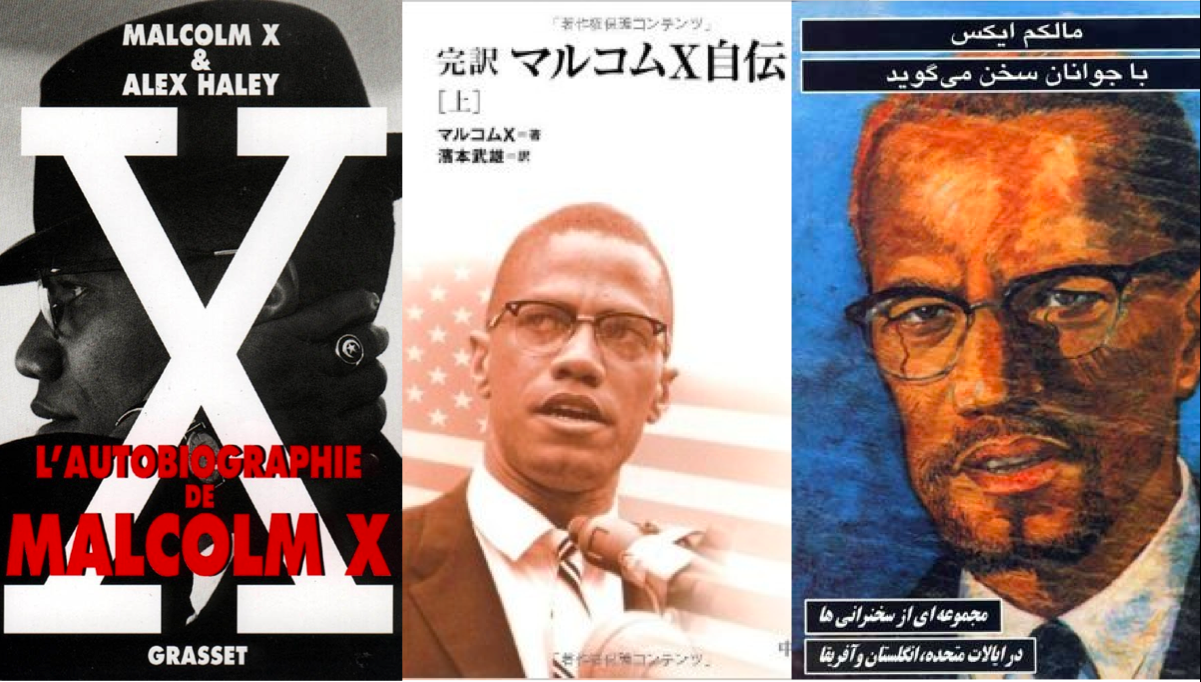 "the life and influence of malcolm x Malcolm x's influence on today's youth a caravan of grassroots activists trekked to the grave sites of malcolm x and betty ""he gave his life on behalf."