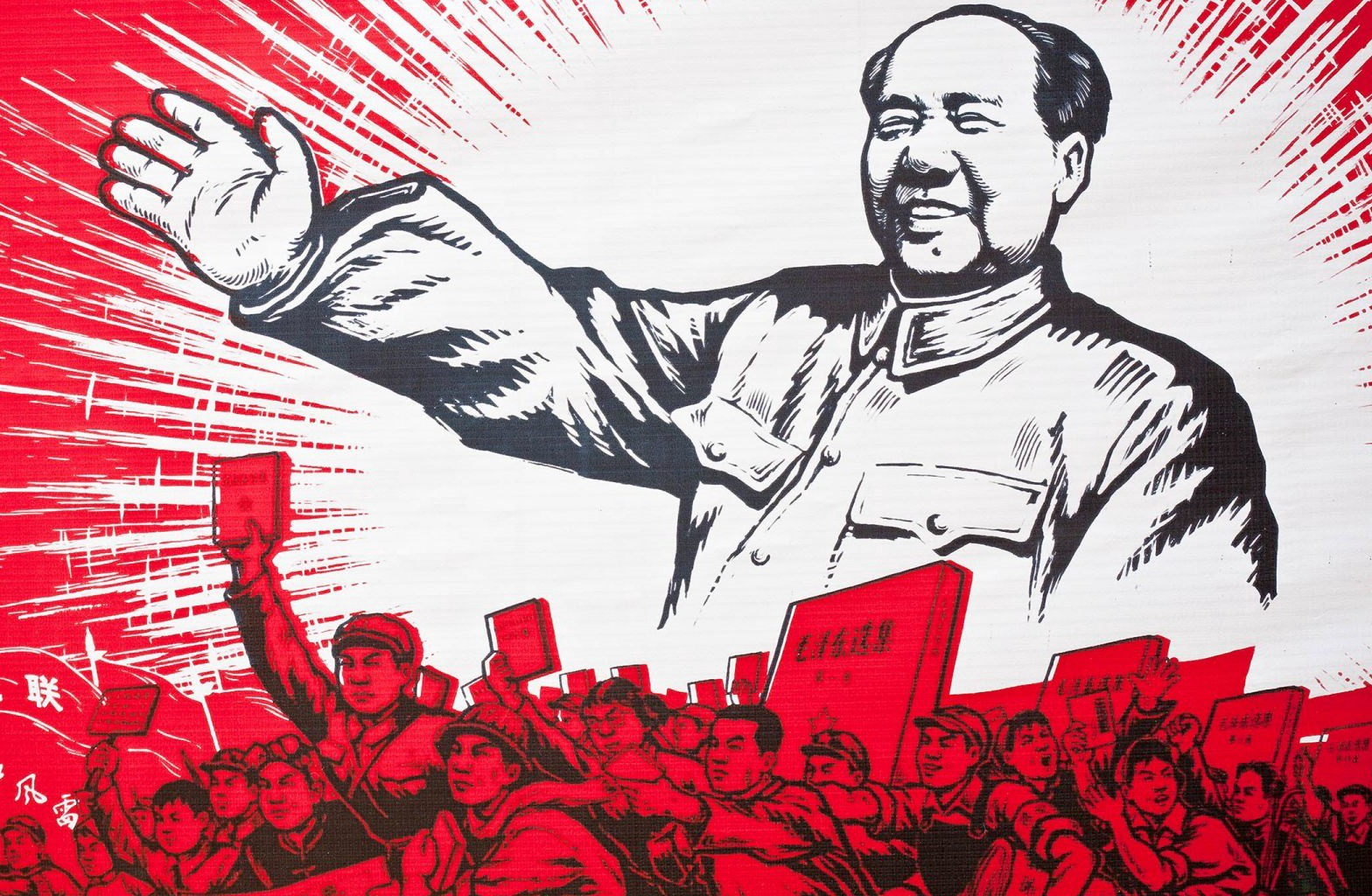 the positive and negative effects of the communist revolution on the development of china Impact and effects of communist mao zedong in china one of mao's more positive many scholars claim that without the cultural revolution, china could.
