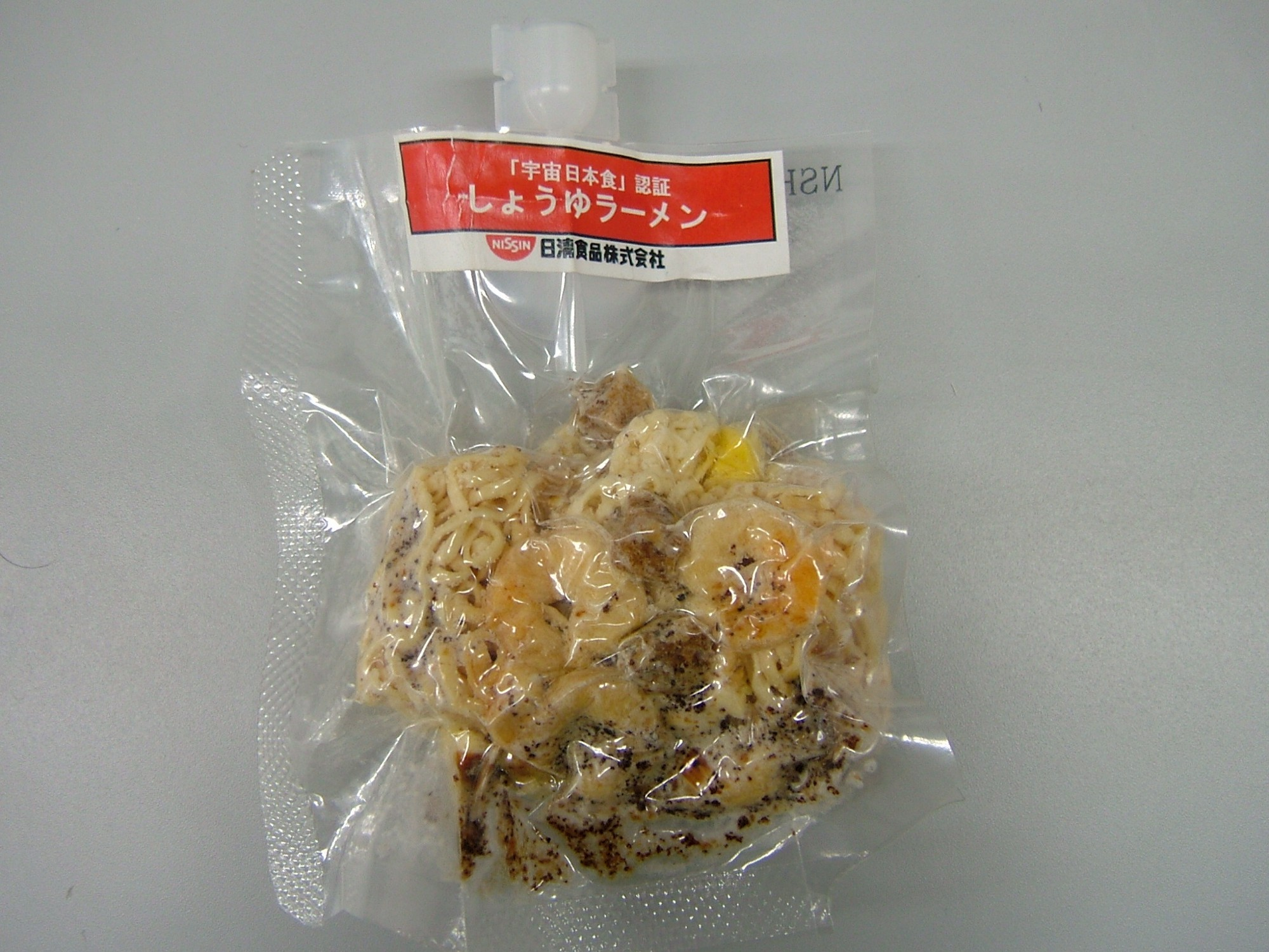 space shuttle food - photo #25